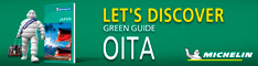 LET'S DISCOVER GREEN GUIDE OITA -MICHELIN-