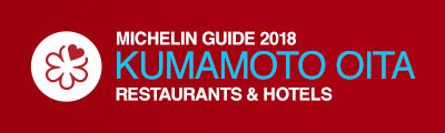 MICHELIN GUIDE 2018 KUMAMOTO OITA - RESTAURANTS & HOTELS